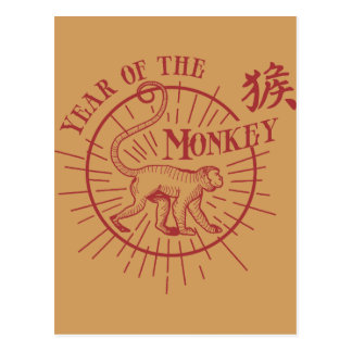 """the year of the monkey"" postcard"