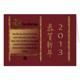 The Year of the Snake, 2013, Happy New Year in Chi Greeting Card
