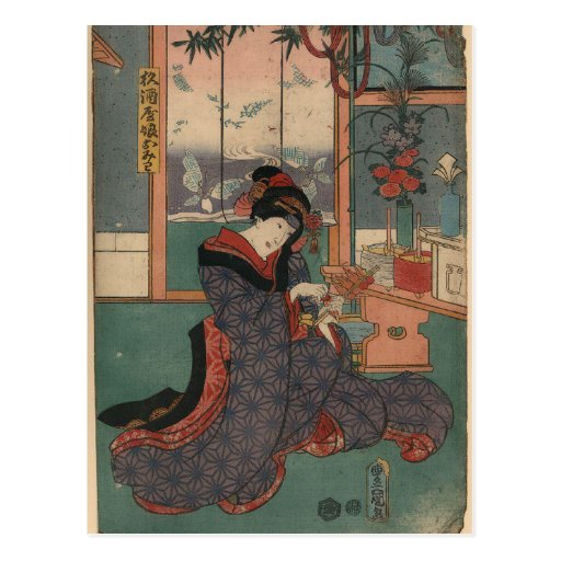 The young maiden Omiwa of the liquor store Sugizak Postcards