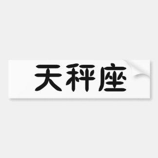 The Zodiac - Libra Bumper Sticker