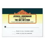 Theatre Marquee Bar Bat Mitzvah Reply RSVP 9 Cm X 13 Cm Invitation Card