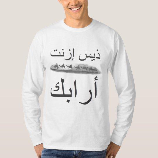 """Thees izn't Arabic"" long sleeved shirt"