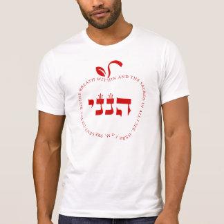Them (sweet) Apples T-Shirt