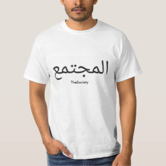 >TheSociety< T-Shirt