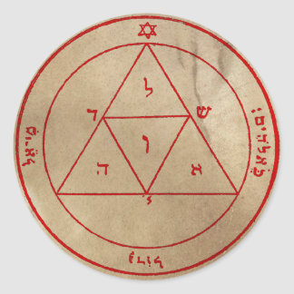 Third Pentacle of Mars Classic Round Sticker