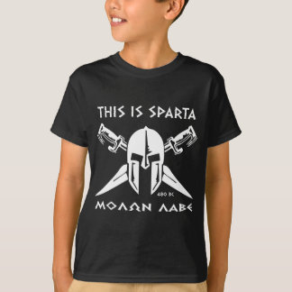 This is Sparta - Molon Lave - White T-Shirt