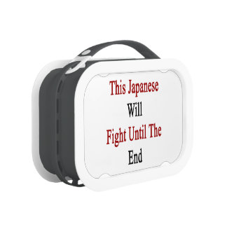 This Japanese Will Fight Until The End Lunchboxes