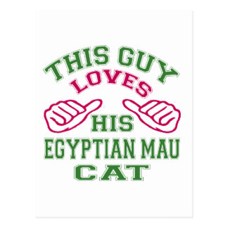 This Loves His Egyptian Mau Cat Post Card