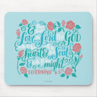 Thou Shalt Love the Lord thy God Mouse Mat