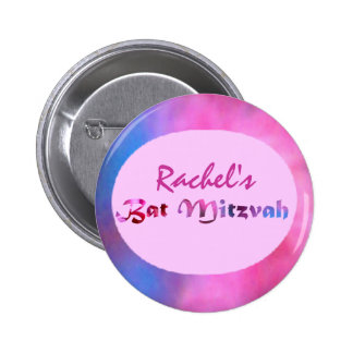 Thoughtfulness Bat Mitzvah Personalized Button