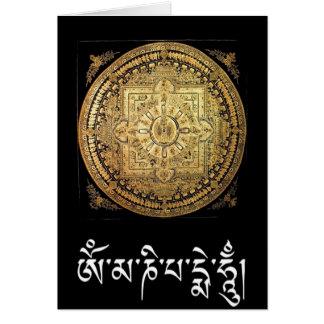 Thousand-Armed Avalokiteshvara Mandala Greet. Card
