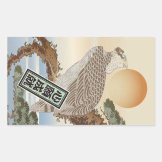 Thousand corporation bill series demagnetization rectangular sticker