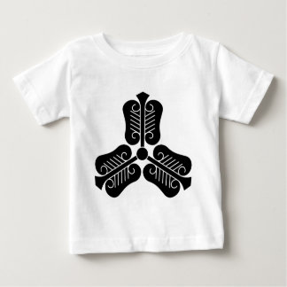 Three Chinese fans Baby T-Shirt