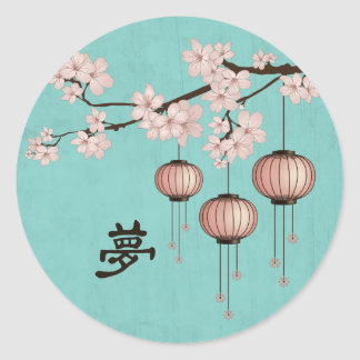 "Three lanterns blossom ""Dream"" Classic Round Sticker"