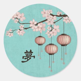 """Three lanterns blossom """"Dream"""" Round Sticker"""