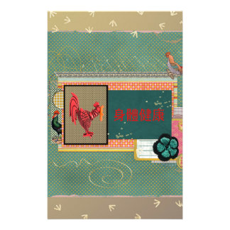 Three Roosters, Happy New Year in Chinese, Sign of Stationery Design