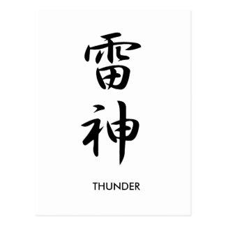 Thunder - Raijin Postcard