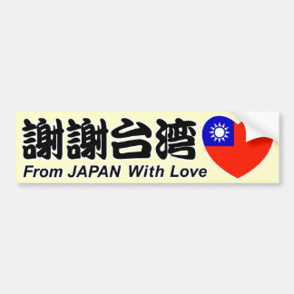 thx taiwan bumper sticker