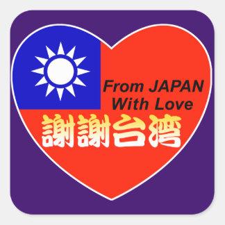 thx taiwan square sticker