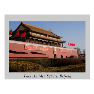 Tian An Men Square, Beijing Postcard