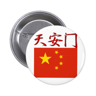 Tiananmen Square China Buttons