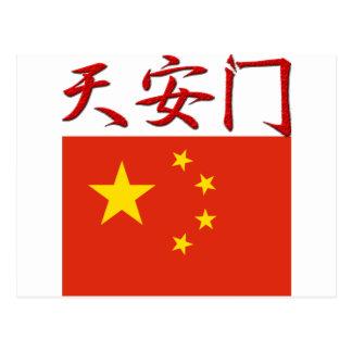 Tiananmen Square China Postcards