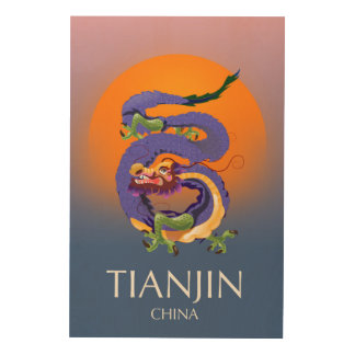 Tianjin China Dragon travel poster