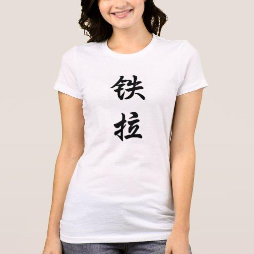 tiara t-shirts