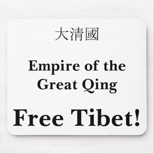 Tibet - Empire of the Great Qing - Free Tibet! Mouse Mats