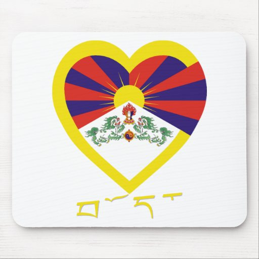 Tibet Flag Heart Mouse Pad