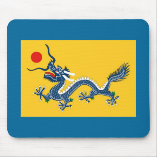 Tibet - Qing Dynasty Flag (1890–1912) Mouse Pad