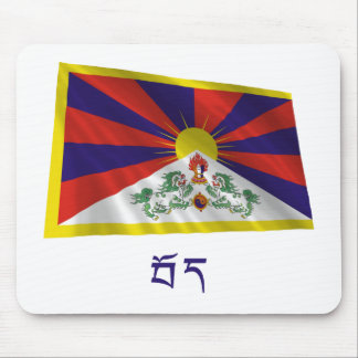 Tibet Waving Flag with Name in Tibetan Mouse Pad