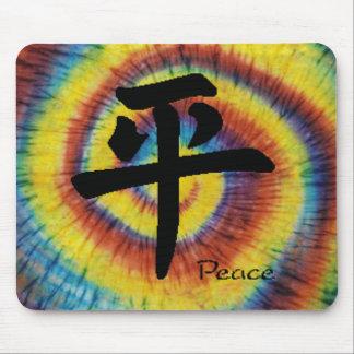 tie dye kanji for peace mouse mat