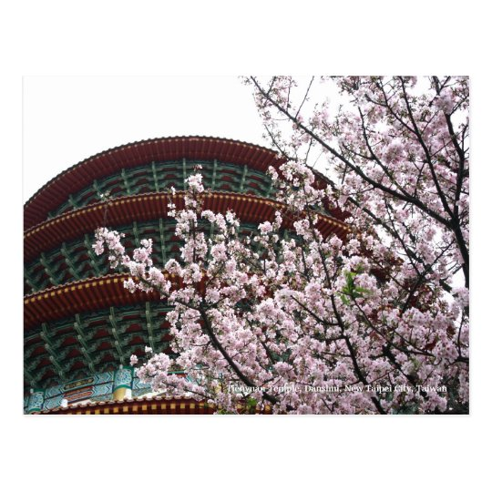 Tienyuan Temple, Danshui, New Taipei City, Taiwan Postcard