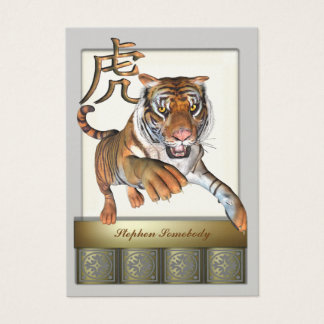 Tiger and Chinese Symbol Profile Card