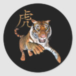 Tiger and Chinese Symbol Round Sticker