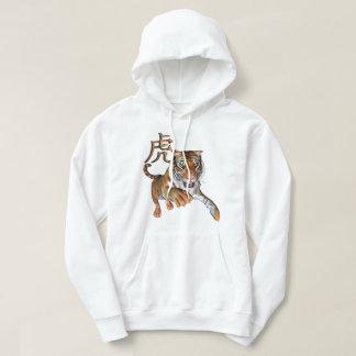 Tiger and Chinese Symbol Sweatshirts