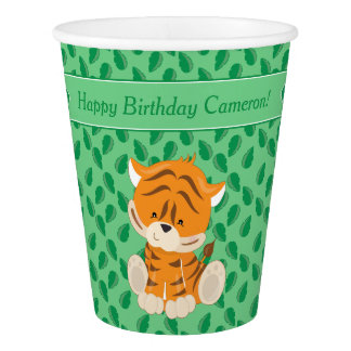 Tiger Baby Safari Animals | Personalized Paper Cup