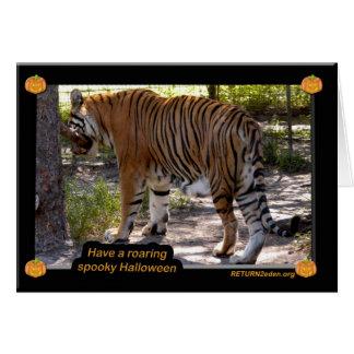 Tiger Bengali 005 Greeting Card