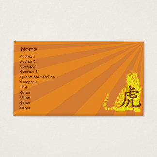 Tiger - Business Business Card