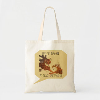 Tiger Call out 2 - Happy New Year Tote Bag