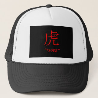 """Tiger"" Chinese astrology sign Trucker Hat"