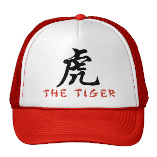 Tiger Chinese Sign Cap