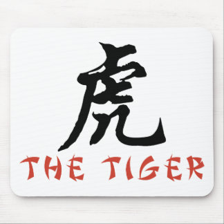Tiger Chinese Sign Mousepad