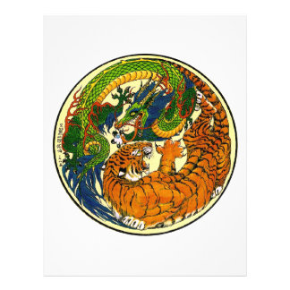 Tiger & Dragon Yin Yang Personalized Flyer