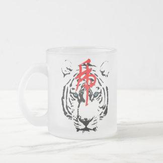Tiger Frosty Mug