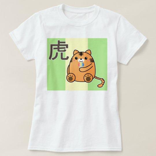 Tiger Love Kanji T-Shirt