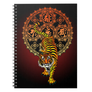 Tiger Mandala 02 Spiral Notebook
