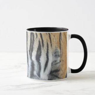 Tiger Print Mug