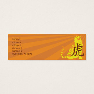 Tiger - Skinny Mini Business Card